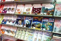 Razmjena udžbenika 16. i 23. lipnja, Grad pomaže roditeljima u kupnji udžbenika i radnih materijala