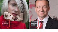 Ida Prester i Tomislav Jelinčić pozivaju najhrabrije da nazovu 116 006