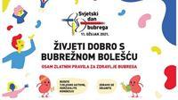 Svjetski dan bubrega 2021: Educirani bolesnici donose bolje odluke o svojem liječenju bubrežne bolesti i žive kvalitetnije